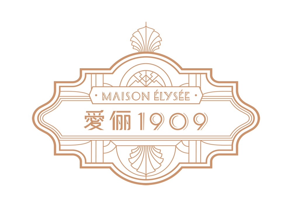 Maison Elysee